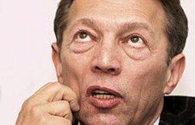 Миллиардер Аркадий Гайдамак хочет стать гражданином России