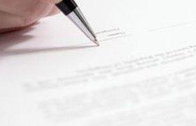 Как зарегистрировать изменения в деятельности юридического лица