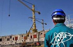 """""""Росатом"""" и Siemens создадут лидера мировой ядерной энергетики"""