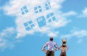 Объемы ипотечных кредитов сократятся, а требования к заемщикам возрастут