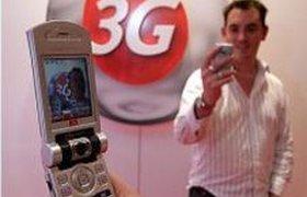 Сотовым операторам разрешили тестировать оборудование 3G в Москве
