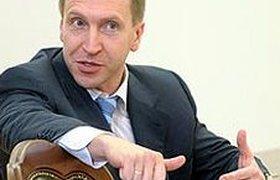 Игорь Шувалов провозгласил дно экономического кризиса в России