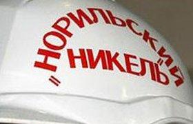"""Правительство поставило """"Норникель"""" на контроль идеолога """"дела ЮКОСа"""""""