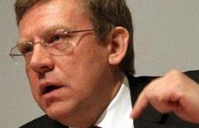 Кудрин и ВТО прогнозируют ухудшение ситуации в России и в мире