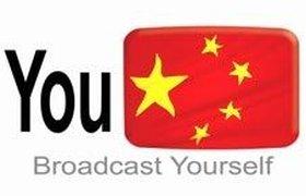 В Китае заблокирован YouTube