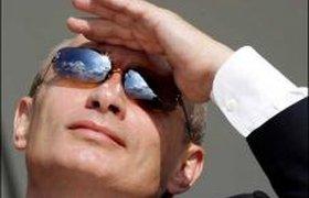 Путин и его слабости(18+)