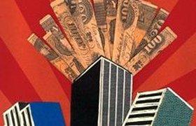 Ставки на аренду офисов с начала года упали на 20%