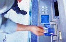 В банкоматы запущен вирус для кражи денег с карточек