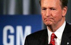 Белый дом отправил в отставку главу General Motors