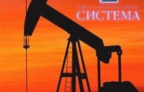 """АФК """"Система"""" заплатит неизвестным $2,5 млрд за башкирскую нефть"""