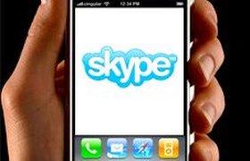 Skype будет бесплатно работать в iPhone