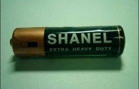 Батарейка от Шанель