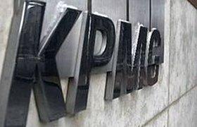 Ипотечный банк в США обвиняет в своем банкротстве аудитора KPMG