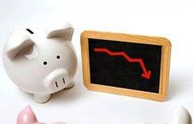 Налогов стало меньше. Деньги для бюджета берут из резервного фонда
