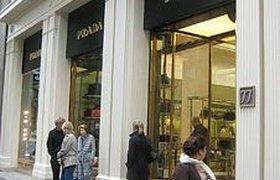 Prada хочет в кризис открыть еще больше магазинов