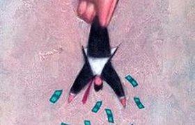 Закон о личном банкротстве может быть принят уже летом