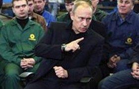 Путин обещал вагоностроителям найти заказы и помочь с кредитами