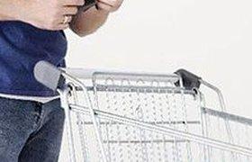 Российские потребители - одни из самых пессимистичных в мире