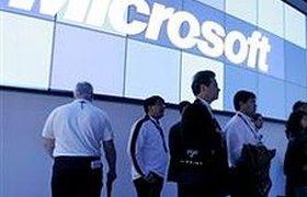 Прибыль Microsoft упала впервые за 23 года