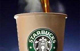 Starbucks снижает цены на кофе