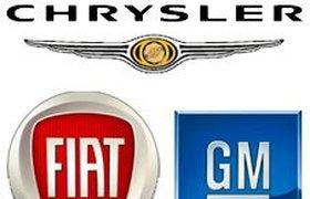 Fiat создаст новую супергруппу с Chrysler и GM Europe