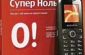 МТС начинает продавать телефоны под своим брендом