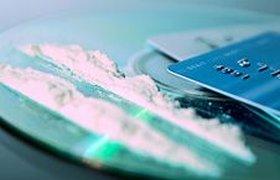 Мировой рынок кокаина переживает спад качества