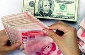 Китайский юань может стать мировой резервной валютой