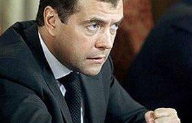 Медведев обязал чиновников раскрывать данные о доходах