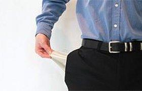 Как смириться с сокращением зарплаты