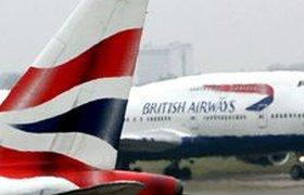 British Airways впервые за семь лет получила годовой убыток