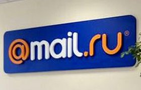 Mail.ru не верит, что рекламы в Рунете стало меньше