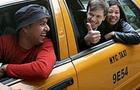 Нью-йоркские такси станут коллективными