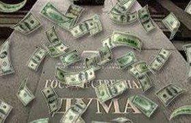 Депутаты Госдумы налетали лишние 200 млн рублей