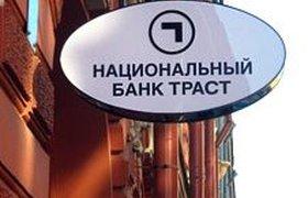"""""""Роснефть"""" может создать на базе """"Траста"""" новый большой банк"""
