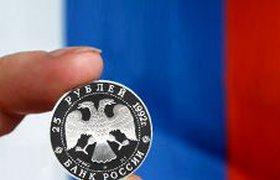 В Петербурге открылся экономический форум