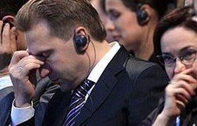"""""""Русский Давос"""" в Петербурге завершился ожиданием второй волны кризиса"""