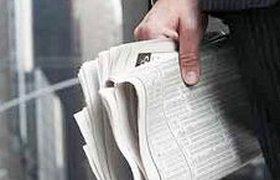 Информационные агентства предлагают ввести авторское право на новости