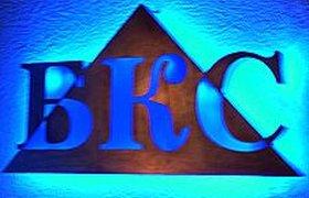 Гендиректора и контролера инвесткомпании БКС лишили аттестата