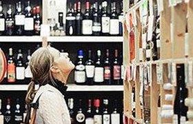 Общественная палата предлагает вернуть госмонополию на алкоголь
