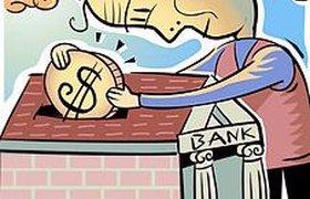 Банки готовы делать послабления должникам, просрочившим выплаты