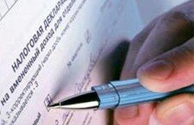 Собираемость налогов упала на треть