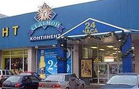 """Carrefour останется без """"Седьмого континента"""""""