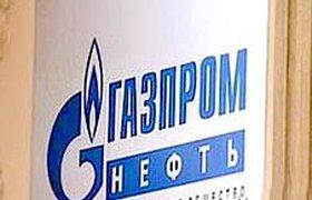 """Миллер не получит $2,79 млн бонуса от """"Газпром нефти"""""""