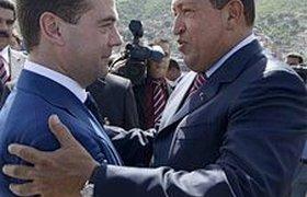 Россия и Венесуэла создали один банк на двоих