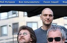 """MySpace покидает Россию из-за """"невидимого давления"""""""