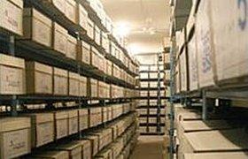 Украина намерена рассекретить архивы КГБ