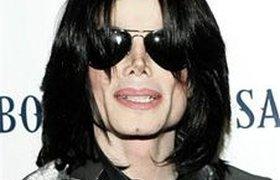 Состояние Джексона будет распределено по завещанию 2002 года