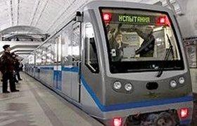 В столичном метро уже 2 июля появится поезд с кондиционером