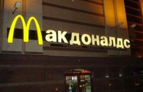 Москва, метр за рубль?!